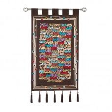 99 Names of Allah Vertical