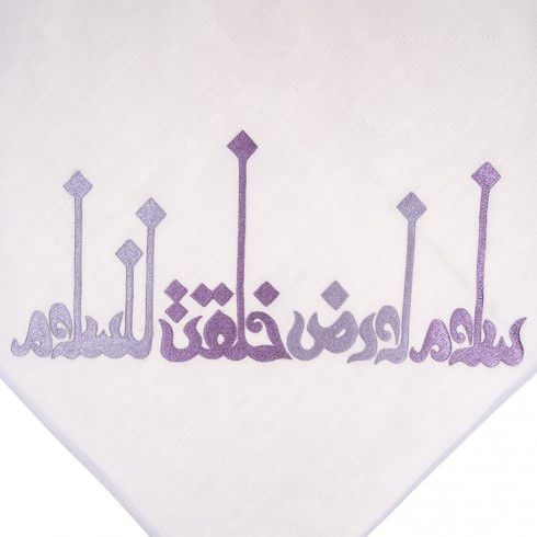 Al-Salam Tablecloth