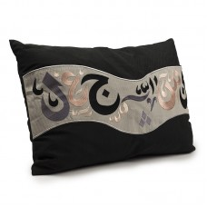 Alphabets Cushion Cover