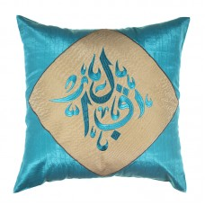 Calligraphy Cushion Cover