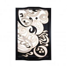 Calligraphy Serving Tray