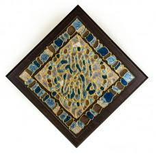 Mashallah Mosaic