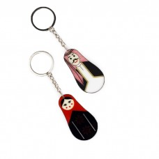 Jordanian Couple Keychain Set