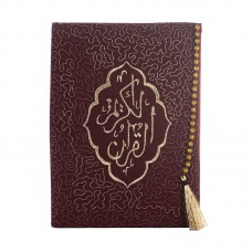 The Holy Quran Large