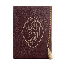 The Holy Quran Medium
